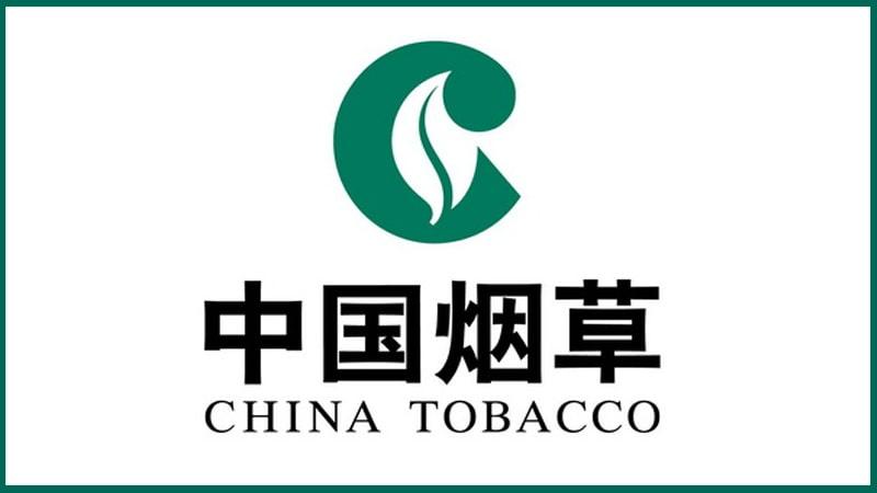 Perusahaan Rokok Terbesar di Dunia - China National Tobacco Company