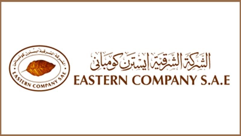 Perusahaan Rokok Terbesar di Dunia - Eastern Co SAE